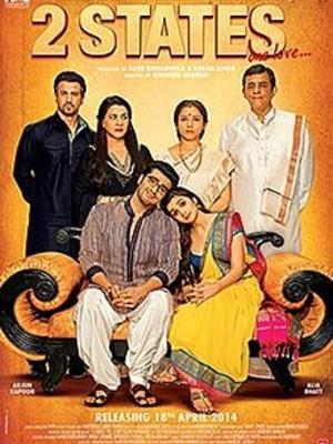 Shankar- Ehsaan- Loy