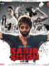 The trailer of 'Kabir Singh' just released and we can't keep calm!