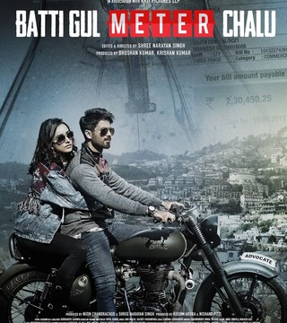 ' Batti Gul Meter Chalu ' trailer : Shahid Kapoor starrer promises to be a gripping drama with a social message