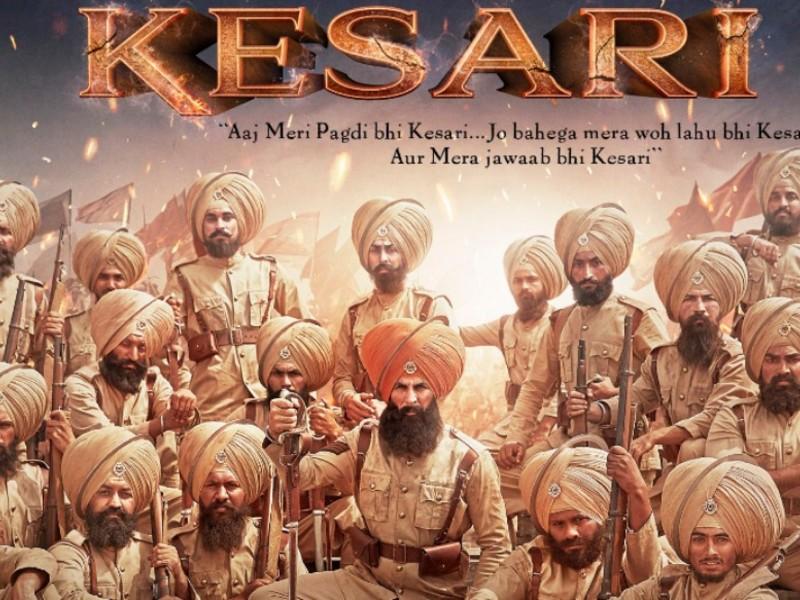 Image result for kesari