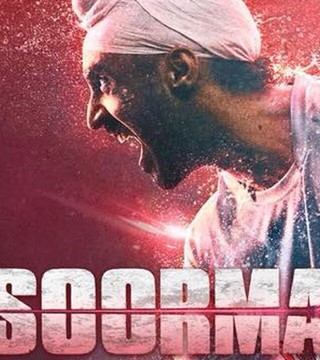 All you need to know about 'Soorma'