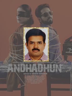 Ajay Kumar P.B (Post House)